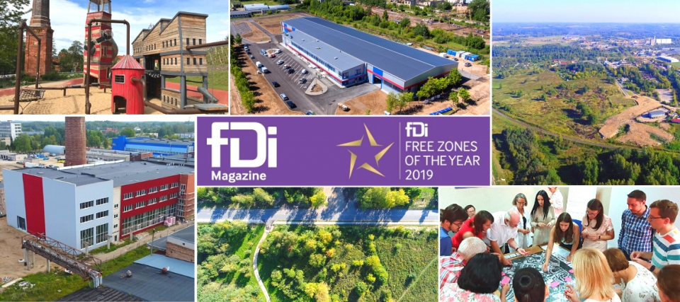 Overview of 2019 in Rezekne Special Economic Zone